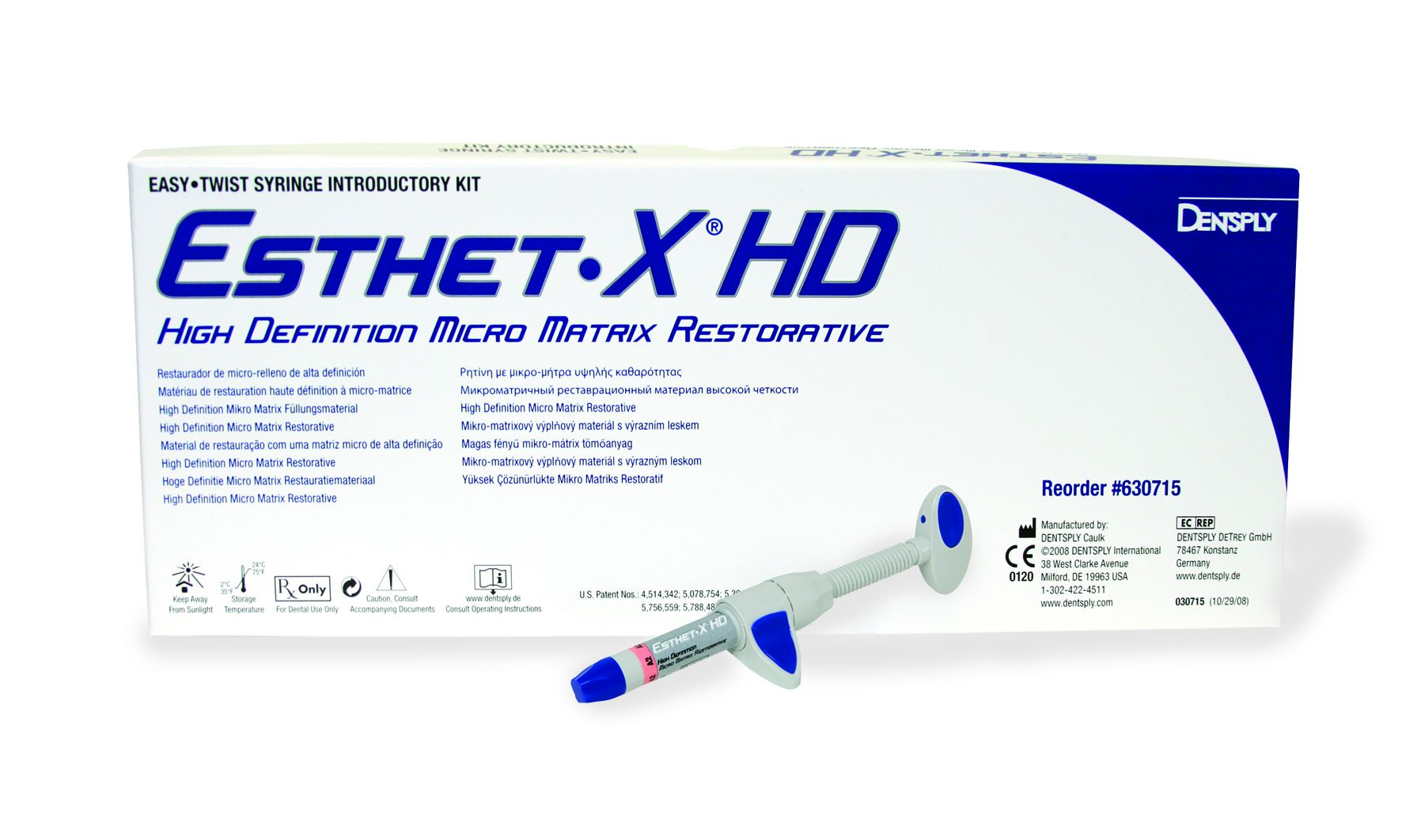 Композит Dentsply Esthet-X HD набор YE, A1, A2, A2-O