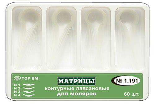 Матрицы ТОР ВМ контурные лавсановые для моляров форма 1, 30шт