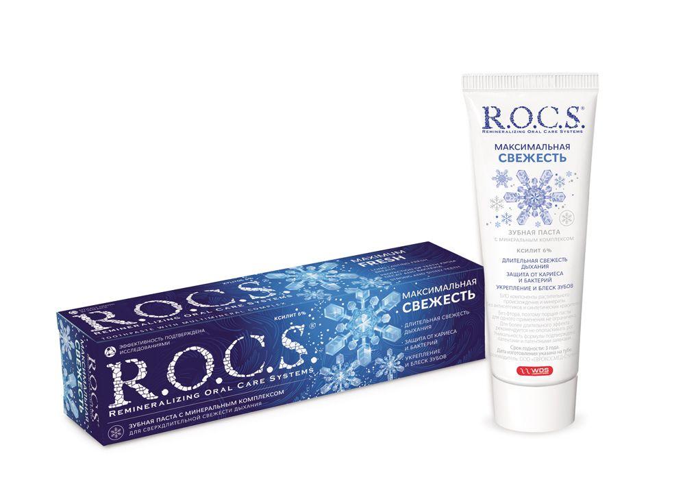 Зубная паста ROCS Максимальная свежесть 94г