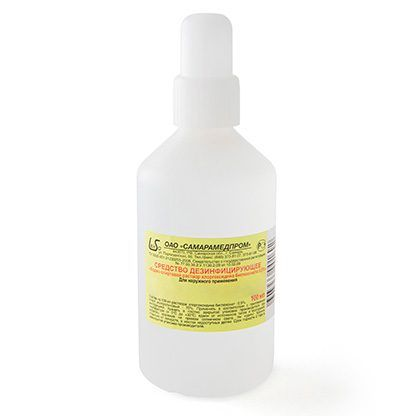 Дезинфицирующее средство, водно-спиртовой раствор хлоргексидина биглюконата 0,5% 50 мл. СМП Самарамедпром