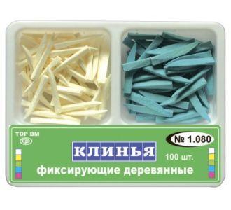 Клинья ТОР ВМ 1.080 деревянные 2-х типов белые/синие