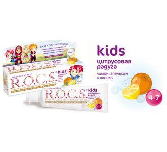 Зубная паста ROCS Kids Лимон, Апельсин и Ваниль 45г