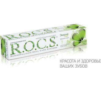 Зубная паста ROCS Двойная Мята 74г