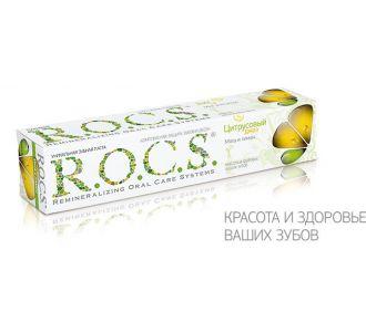 Зубная паста ROCS Мята и Лимон 74г