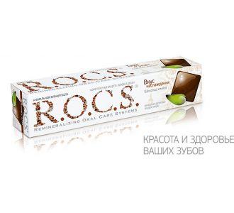Зубная паста ROCS Шоколад и Мята 74г