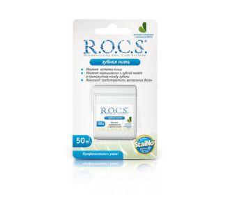 Зубная нить ROCS 50м