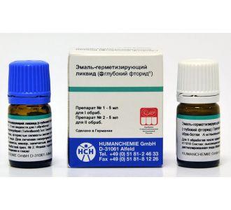 Препарат Human Chemie эмаль - герметизирующий ликвид, 2флх5мл