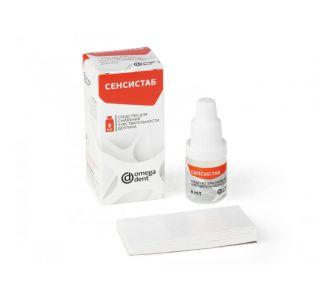 Сенсистаб - для снижения чувствительности дентина 8мл