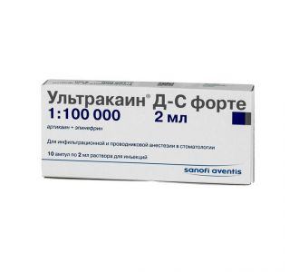 Ультракаин Д-С Форте 1/100 ампулы 10х2мл