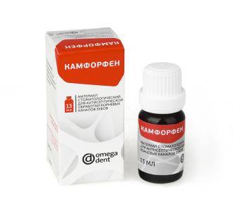 Камфорфен №2 - для антисептической обработки каналов 13 мл