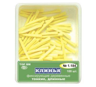 Клинья ТОР ВМ 1.184 деревянные тонкие длинные желтые 100шт