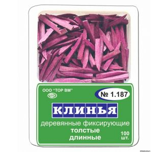 Клинья ТОР ВМ 1.187 деревянные толстые длинные фиолетовые 100шт
