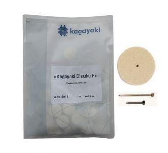 "Войлочные круги ""Kagayaki Disuku F""d 17 мм, 25 шт"
