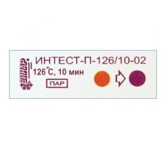 Индикатор Винар Интест-П-126/10 1000шт