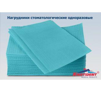 Нагрудные салфетки Kristident трехслойные премиум голубые 33х45см 500шт