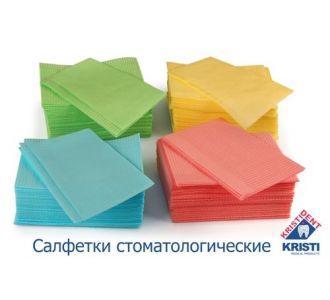 Нагрудные салфетки Kristident трехслойные лимонные 33х45см 500шт