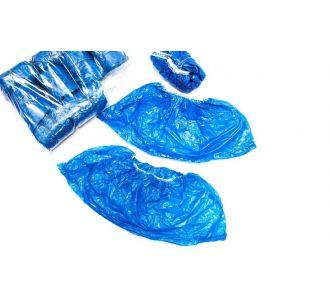Бахилы синие гладкие 20 мкм, 100шт/2000