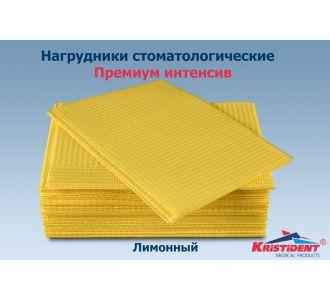 Нагрудные салфетки премиум интенсив, 2-х слойные, лимонные, 500шт