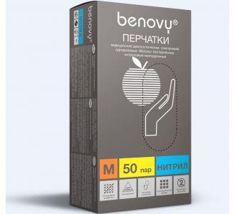 Перчатки нитриловые голубые  размер S, 100 шт, Benovy