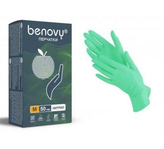 Перчатки нитриловые размер S, цвет зеленый, 100шт