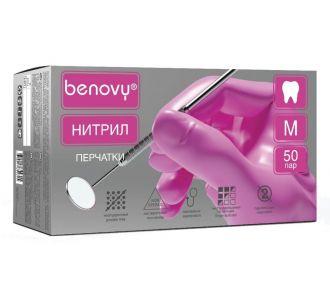 Перчатки нитриловые размер S, цвет розовый, 100шт