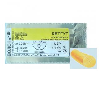 Кетгут 3/0 СТЕРИОН, простой, без иглы, 150 см, 12шт