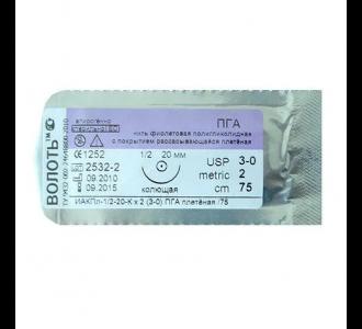 Шовный материал Кетгут ИАКПл Волоть   4/0 75 см, рассасывающийся, с иглой 20 мм с изгибом 1/2 окружности.