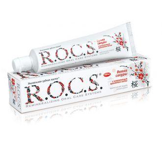 Зубная паста ROCS Ветка Сакуры 74г