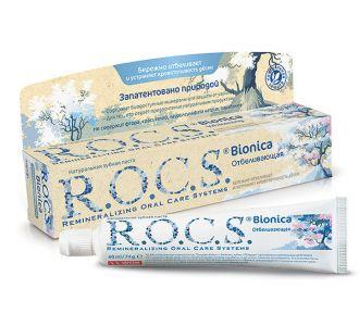 Зубная паста ROCS Бионика Отбеливающая 74г