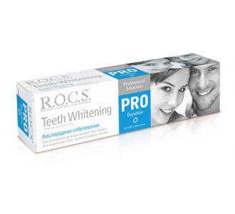 Зубная паста ROCS PRO Кислородное Отбеливание 60г