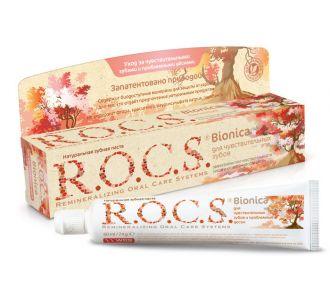 Зубная паста ROCS Bionica для чувствительных зубов 74г