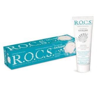 Зубная паста ROCS Активный Кальций 94г