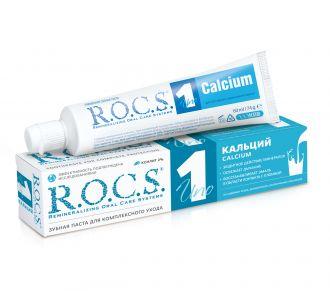 Зубная паста ROCS UNO Calcium Кальций 74г