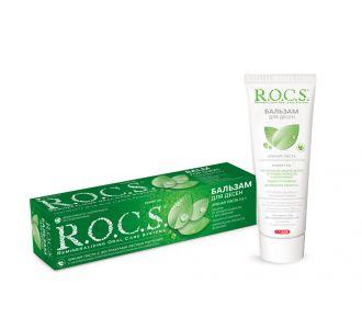Зубная паста ROCS Бальзам для десен 94г
