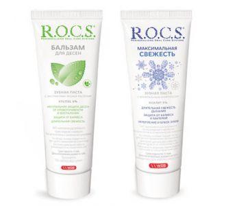 Промо набор ROCS  Бальзам для десен + Максимальная свежесть
