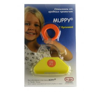 Вестибулярная пластина MUPPY с бусинкой, large P II New, Dr. Hihz Dental