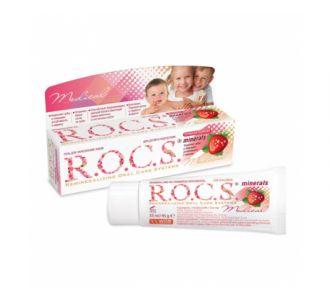 Гель реминерализирующий R.O.C.S. Мedical Minerals для детей и подростков, клубника 45г