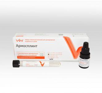 Армосплинт  лента ( 125*3*0,25), Владмива