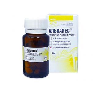 Альванес - кровоостанавливающая антисептическая коллагеновая губка с хлоргексидином и метронидазолом 30шт
