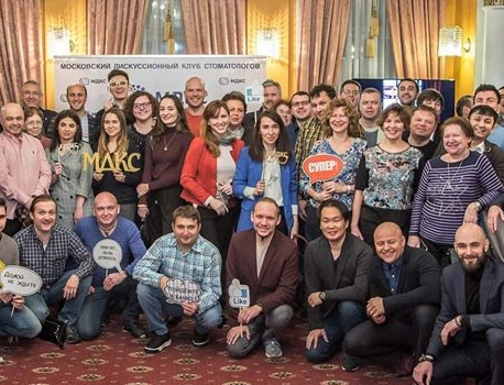 В Москве прошло заседание клуба стоматологов