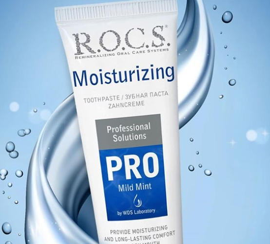 R.O.C.S. PRO MOISTURIZING – мировая инновация в средствах гигиены полости рта