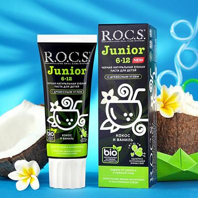 НОВИНКА – детская чёрная зубная паста R.O.C.S. Junior BLACK