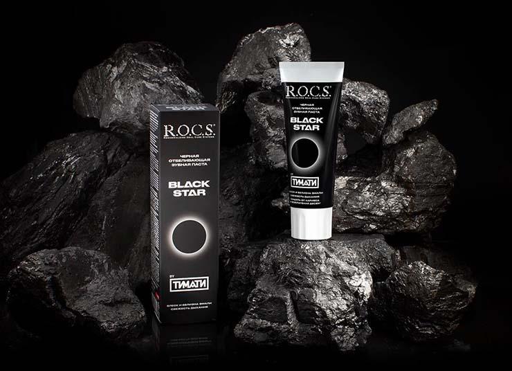 R.O.C.S. представляет новинку: Черная паста для белоснежной улыбки
