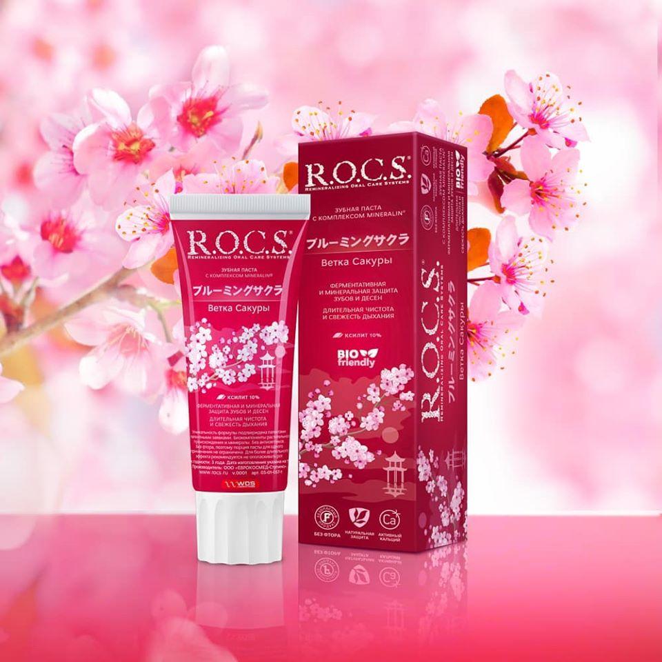 R.O.C.S. представляет зубную пасту-гель «Ветка сакуры» в новом формате