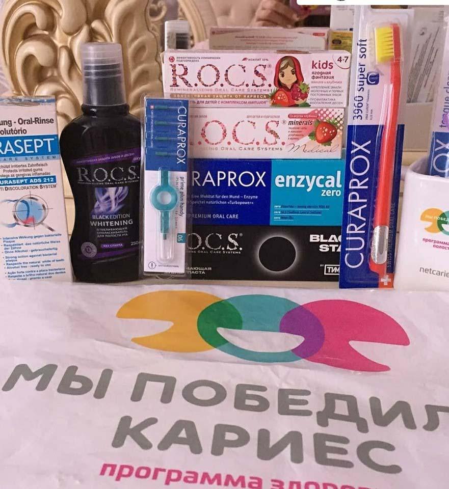 R.O.C.S. — генеральный партнёр Всероссийского челленджа #ЯЛЮБЛЮСВОЮУЛЫБКУ